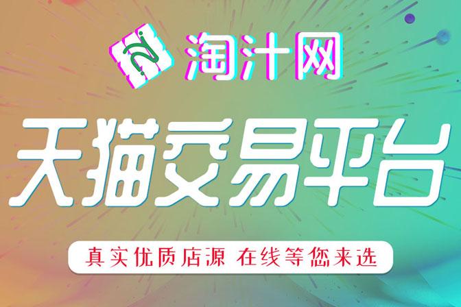 湖北省发改委牵头八部门支持斗鱼为湖北带货